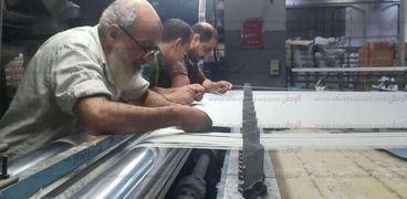 أحد المصانع المصرية - أرشيفية