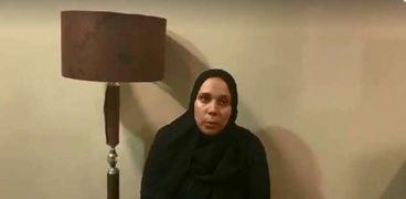 زوجة المواطن محمد حسني