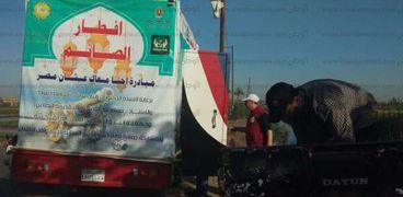 توزيع 300 وجبة إفطار ساخنة بقرى الغنيمية وكفر العرب