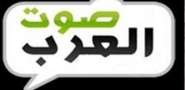 صوت العرب