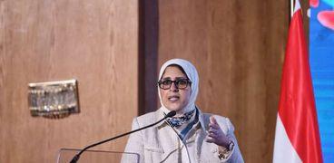 الدكتورة هالة زايد .. وزير الصحة والسكان