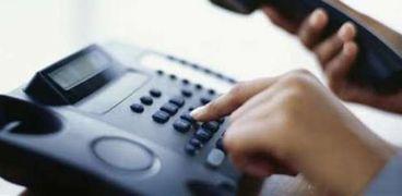 فاتورة التليفون الأرضي شهر أكتوبر 2021