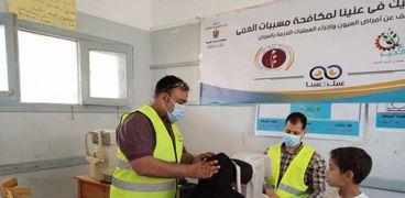 صناع الخير وبنك مصر ينظمان قافلة للكشف على أمراض العيون بسوهاج