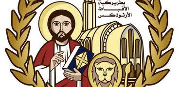 شعار موقع الكنيسة القبطية