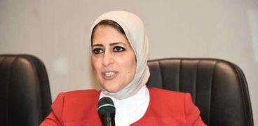 الدكتورة هالة زايد، وزيرة الصحة والسكان