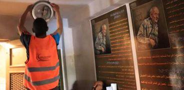 مجلس الشباب المصري بالغربية يطور عيادة طبيب الغلابة