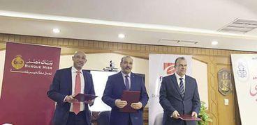 توقيع بروتوكول بين «بنك مصر و«إى فاينانس» ومشيخة الأزهر