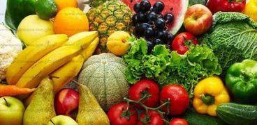 خضر وفاكهة