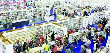 ختام معرض القاهرة الدولى للكتاب