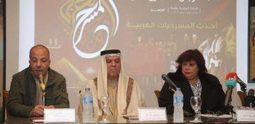 """وزيرة الثقافة في مؤتمر صحفي """"أرشيفية"""""""