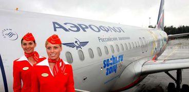 أحدى شركات الطيران الروسي