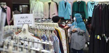 محل بيع ملابس