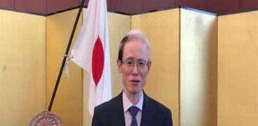 السفير اليابانى