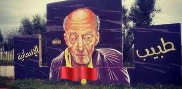 رسم جرافيتي للدكتور محمد مشالي في مدينة فاس المغربية
