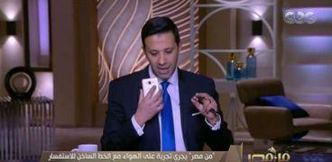 عمرو خليل