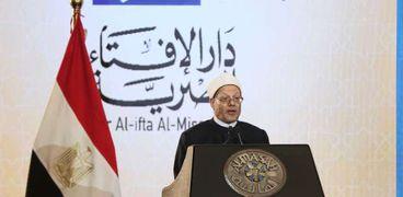 د. شوقي علام مفتي الديار المصرية