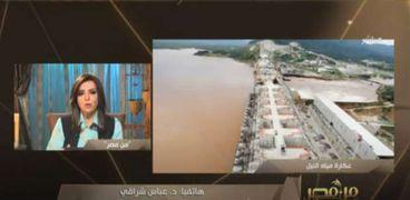 مداخلة الدكتور عباس شراقي