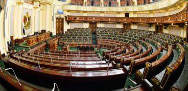 البرلمان المصري العريق