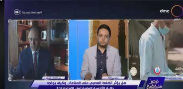دكتور رفعت حجازي في مداخلة عبر سكايب مع الإعلامي أحمد فايق