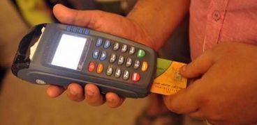 بطاقة التموين الرقمية