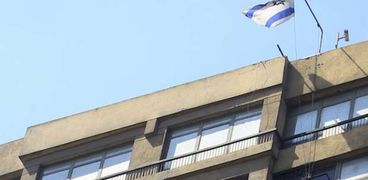 السفارة الإسرائيلية-صورة أرشيفية