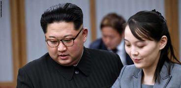 زعيم كوريا الشمالية وشقيقته