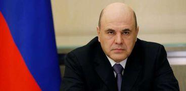 رئيس الوزراء الروسي ميخائيل ميشوستين