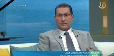 النائب محمد صدقي هيكل، عضو لجنة الاسكان بالبرلمان