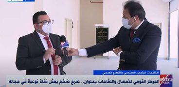 الدكتور محمد عبدالمقصود.. معاون وزيرة الصحة