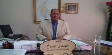 الدكتور حمدي الطباخ