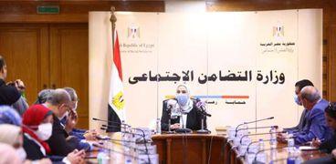 وزارة التضامن _ ارشيفية