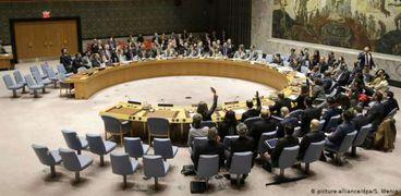 مجلس الأمن الدولى