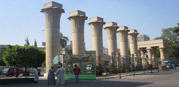 صورة أرشيفية .. جامعة عين شمس