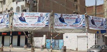 """لافتات مرشحي """"الشيوخ"""" تنتشر بالشوارع قبل الانتخابات"""