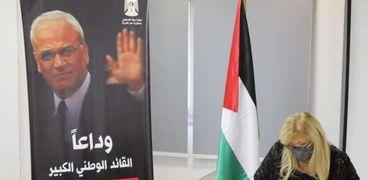 سفارة فلسطين بالقاهرة تستقبل المعزين في وفاة صائب عريقات