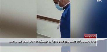 ممرض ضحية واقعة «السجود للكلب»