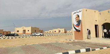 وسط سيناء