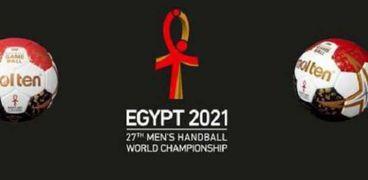 شعار بطولة العالم لليد مصر 2021