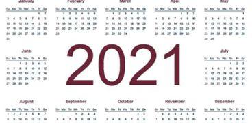 غدا الخميس.. أول أيام العام الجديد 2021 في التقويم اليولياني