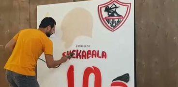 """""""أحمد"""" يرسم لوحة لشيكابالا"""