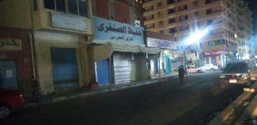 غلق المحلات في مدينة مرسي مطروح