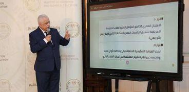 بالصور.. طارق شوقي يعلن تفاصيل ومواعيد امتحانات الفصل الدراسي الأول