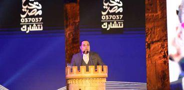 جانب من فعاليات صندوق تحيا مصر