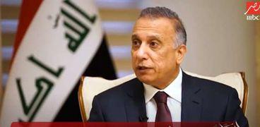 الدكتور مصطفى الكاظمي، رئيس الوزراء العراقي