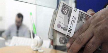 فتح حساب مجاني للأفراد في البنوك المصرية