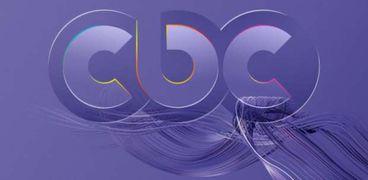 تردد قناة سي بي سي اكسترا CBC EXTRA الجديد