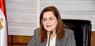 الدكتورة هالة السعيد، وزيرة التخطيط والمتابعة والإصلاح الإدارى
