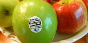 الفاكهة التي يفضل تناولها - صورة أرشيفية