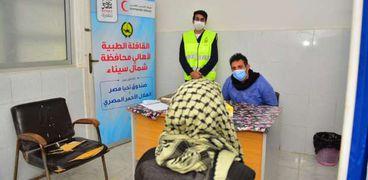 قافلة تحيا مصر الطبية