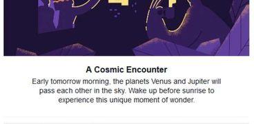 """""""فيس بوك"""" يدعو مستخدميه لمشاهدة اللقاء الكوني"""